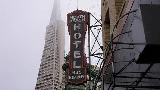 北海灘酒店