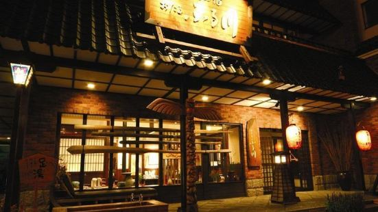 小樽古川酒店