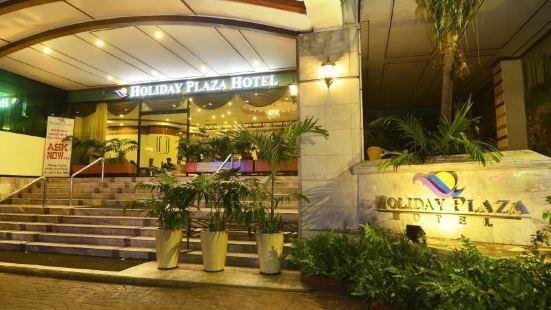 Holiday Plaza Hotel Cebu