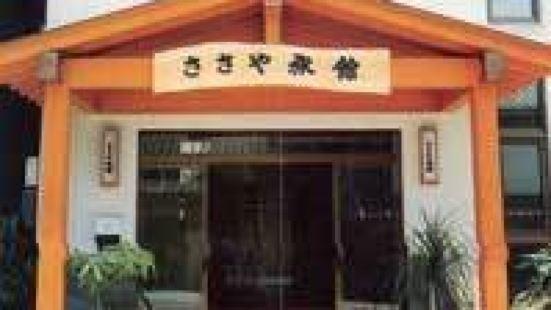 薩薩亞日式旅館