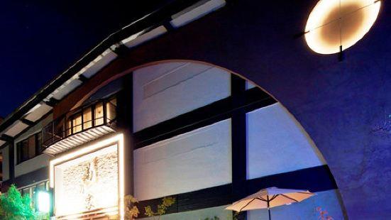 菊野屋酒店
