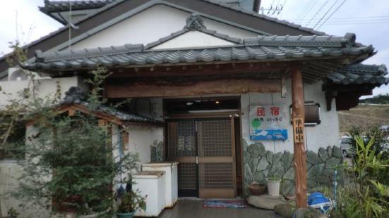 Minshuku Naozushi <Tanegashima>