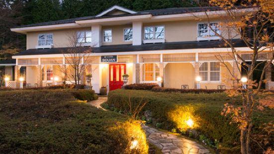 綠色草菴旅館