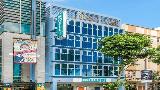 Hotel 81 Bugis Singapore (Staycation Approved)