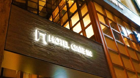 鹿兒島GATE IN酒店