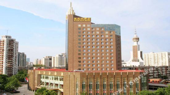 Huangyuan Hotel