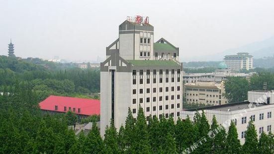 南京榴園賓館