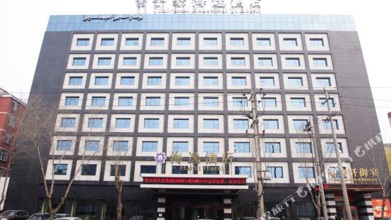烏魯木齊宇豪海逸酒店