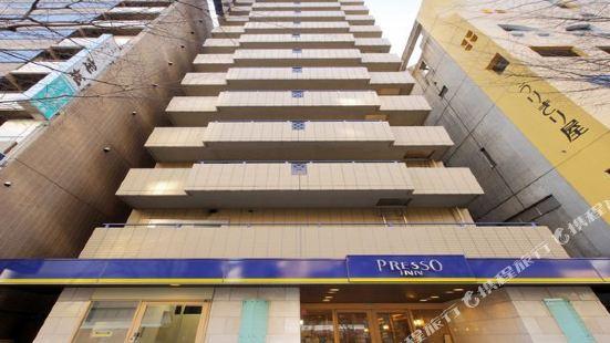 Keio Presso Inn Higashi-Ginza