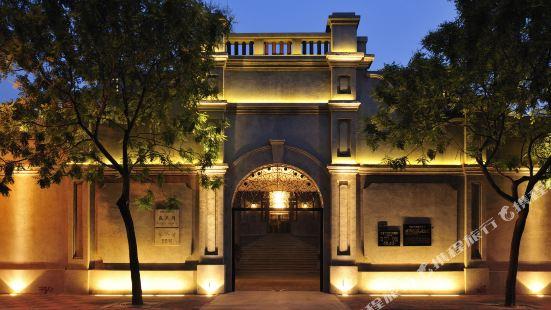 Shanyili Boutique Hotel