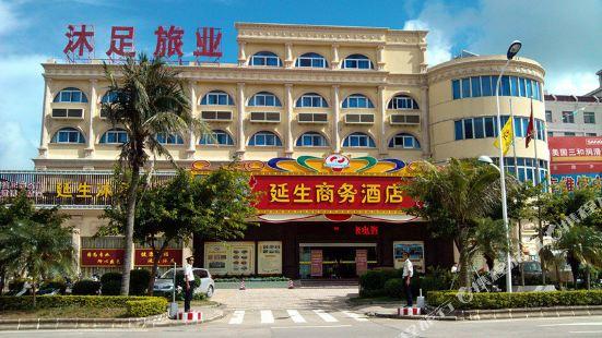 陽江閘坡延生酒店