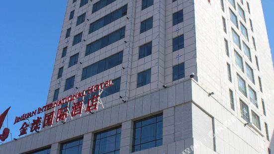 承德金灤國際酒店