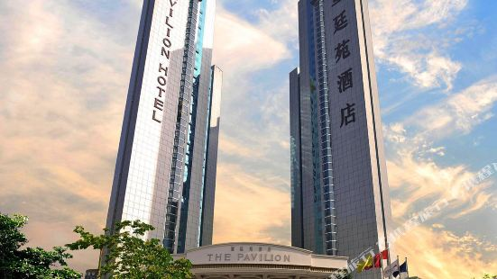 The Pavilion Shenzhen
