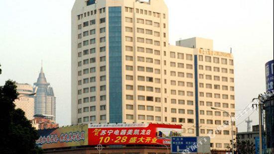 Jinlun Hotel