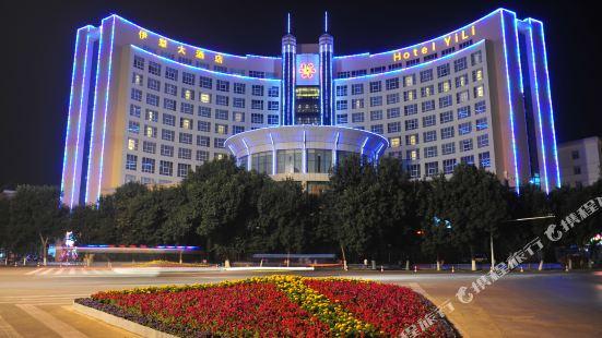 伊寧伊犁大酒店