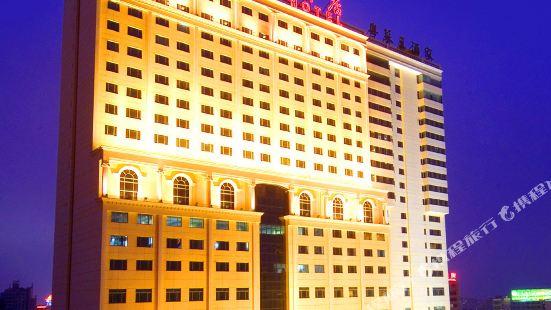 海南太陽城大酒店