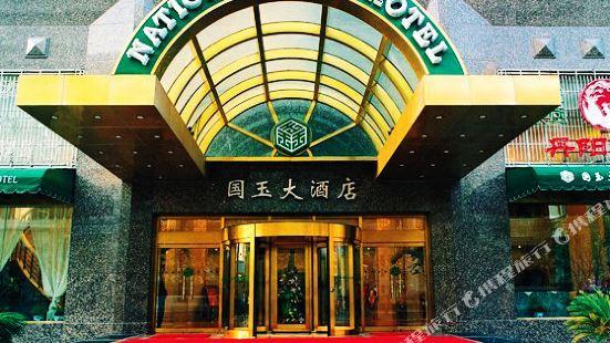 National Jade Hotel