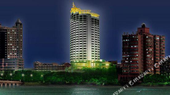 弘毅大酒店(武漢大學國際學術交流中心)