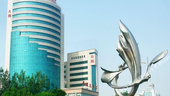 晉城大酒店