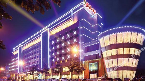 寧波銀苑大酒店