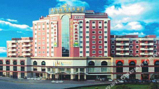 雲南雅都商務酒店