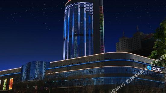青海建銀賓館