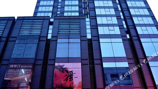 果曼公寓酒店(寧波銀億環球中心店)