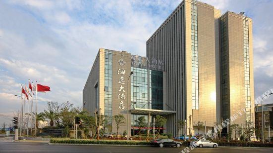 Haiyi Hotel