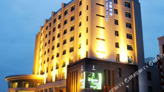 Aolisheng Shifang Hotel