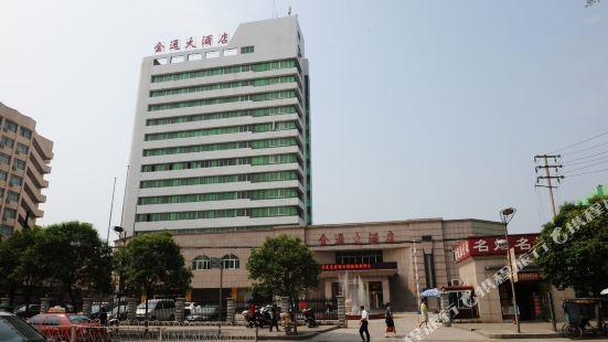 信陽金通大酒店