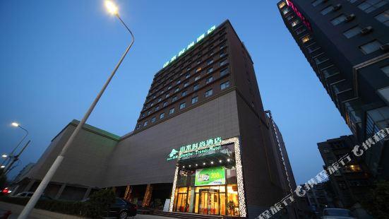 Shanshui Trends Hotel (Zhengzhou Nongye Road)