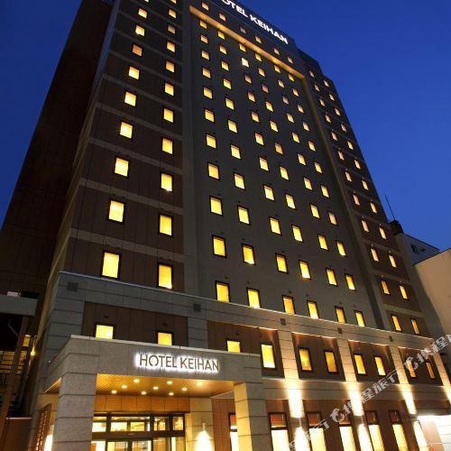 札幌京阪酒店