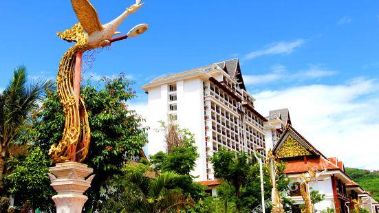 西雙版納相約版納度假酒店