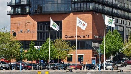哥德堡11號品質酒店