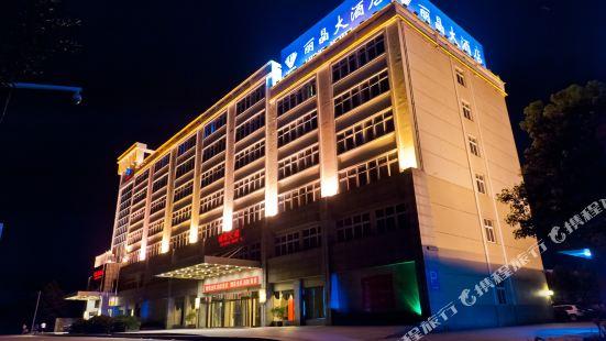 德清麗晶大酒店