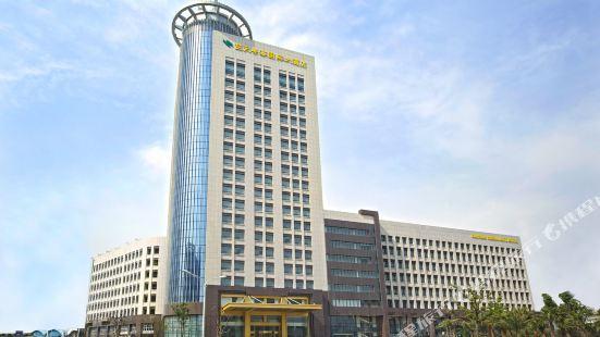 武漢楚天粵海國際大酒店