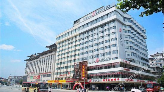 Jinjiang Inn (Xi'an Wujiao Subway Station Airport Bus)
