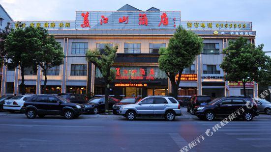 荊州美江山酒店
