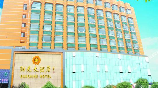 貴陽陽光大酒店