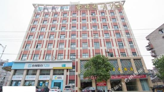 舟山瑞豪大酒店