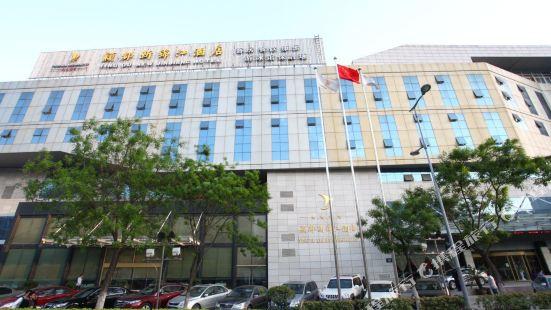 徐州穎都新錦江酒店