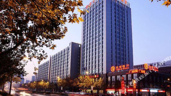 浙江紫晶大酒店