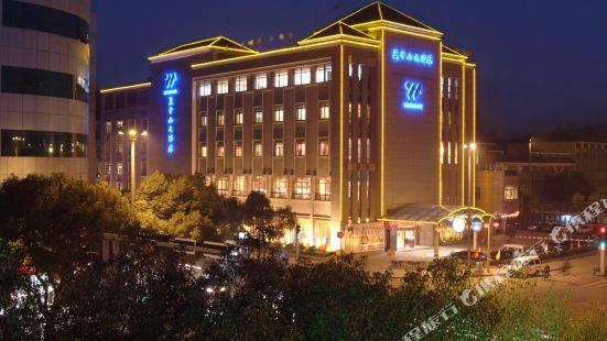 莫幹山大酒店