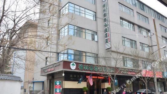 GreenTree Inn (Xi'an Big Wild Goose Pagoda, Shaanxi History Museum, Xiaozhai Metro Station)