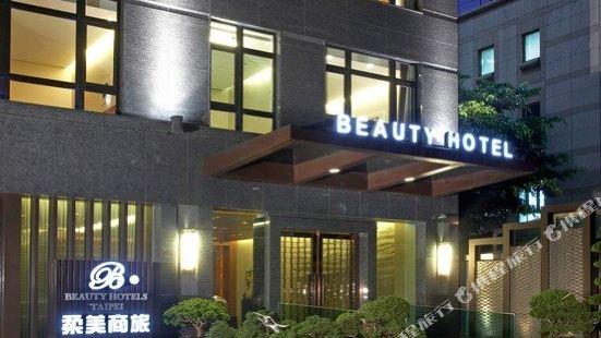 台北柔美商務飯店