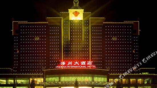 晉城澤州大酒店