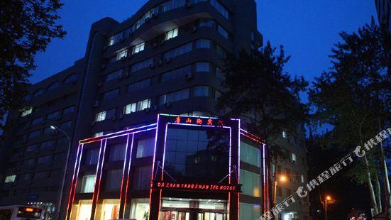大連唐山街賓館