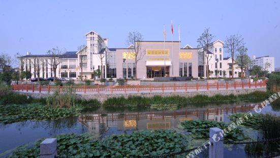 南陵魯班國際酒店