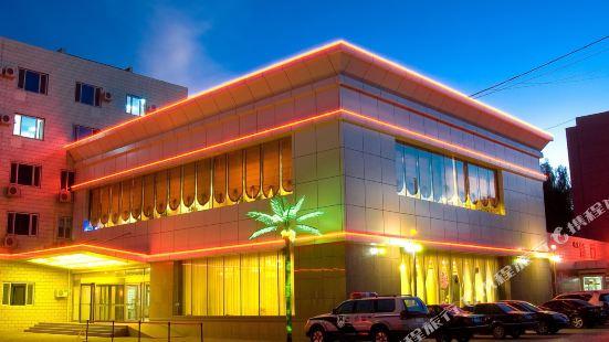哈密商業賓館