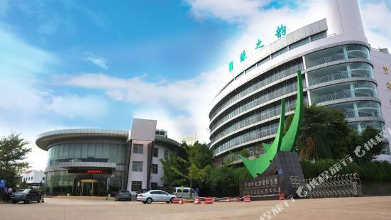 瀏陽綠之韻國際大酒店